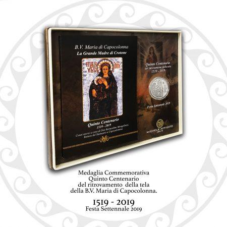 Medaglia Commemorativa Quinto Centenario B. V. Capocolonna