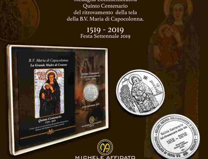 Medaglia commemorativa per il Quinto Centenario del ritrovamento della tela della B.V. Maria di Capocolonna